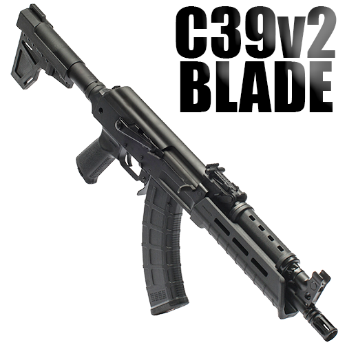 c39v2 pistol with shockwave blade 4