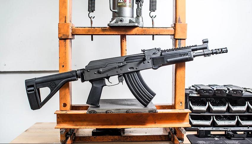 rifle dynamics rd704 pistol ak47 pistol 6