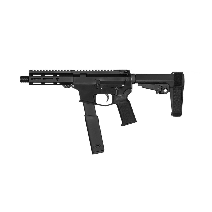 angstadt arms udp-45 ar pistol chambered in 45 acp most compact ar pistol shorty ar15 2.jpg