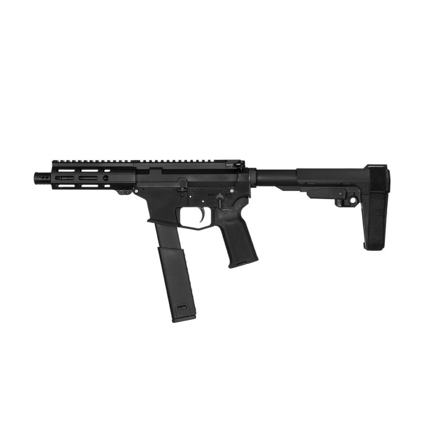 angstadt arms udp-45 ar pistol chambered in 45 acp most compact ar pistol shorty ar15 3.jpg