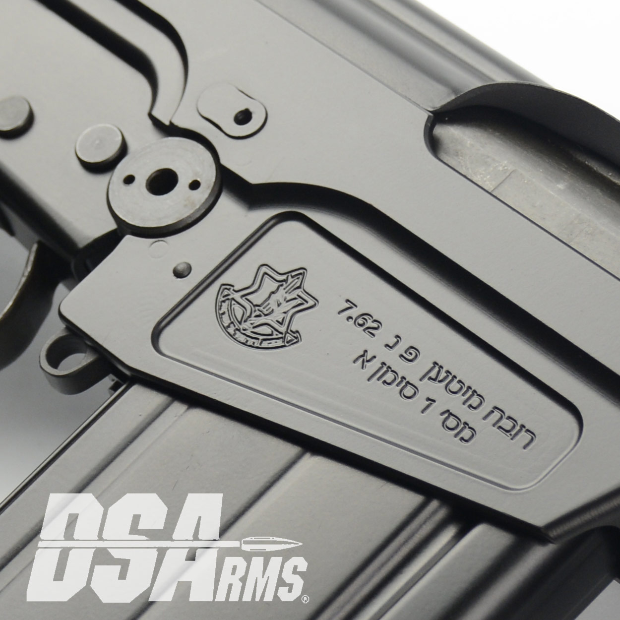 DS ARMS ANNOUNCES SA58 FAL 21″ OFFICER GRADE HEBREW WAR HAMMERS!!