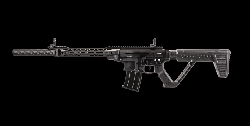 armscor rock island armory vr80 semi automatic shotgun 1