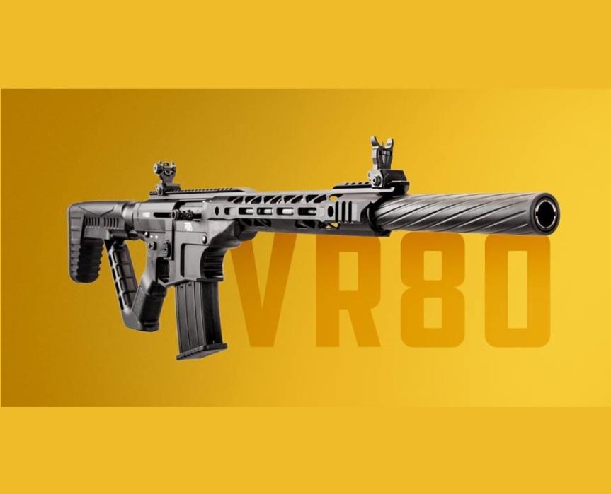 armscor rock island armory vr80 semi automatic shotgun  a.jpg