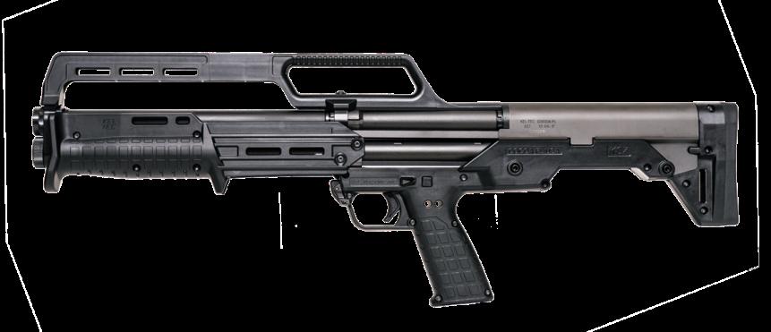 kel-tech ks7 shotgun keltech bullpup shotgun ks7 2.png