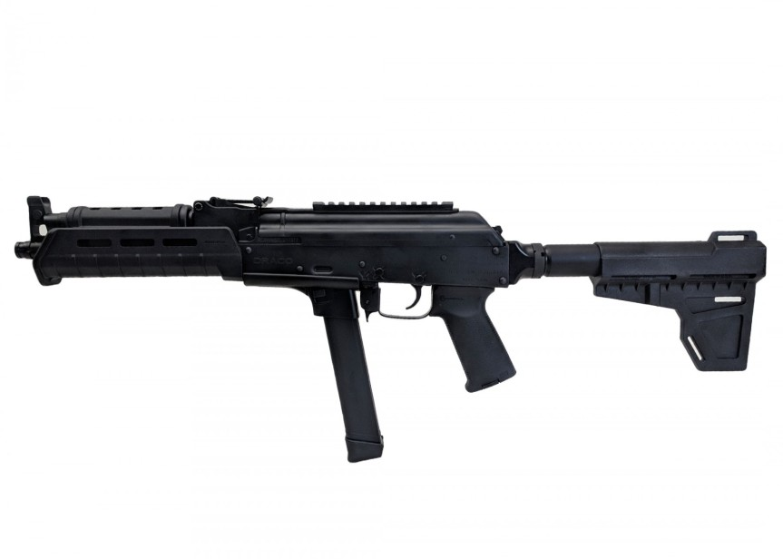 century arms draco nak9x 9mm ak pistol HG3736-N 2.jpg