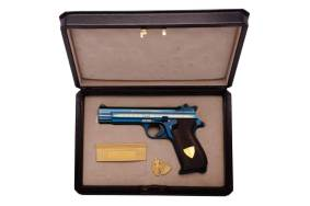 edelweiss arms sig p210 canton lucerne limited edition pistol most valuable gun edelweiss arms sig p210 canton lucerne limited edition pistol most valuable gun